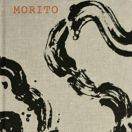 Morito2